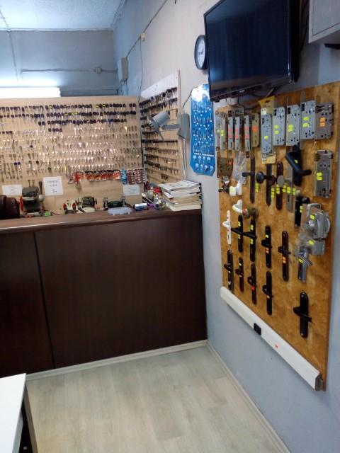 Изработка и продажба на ключове в Благоевград