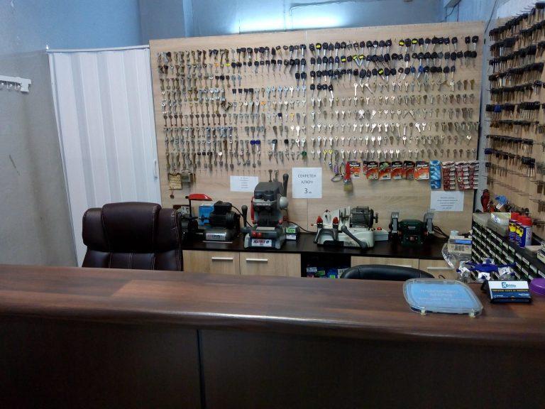 Изработка на ключове в Благоевград