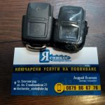 снимка на автоключар Благоевград