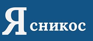 лого ключар ясникос